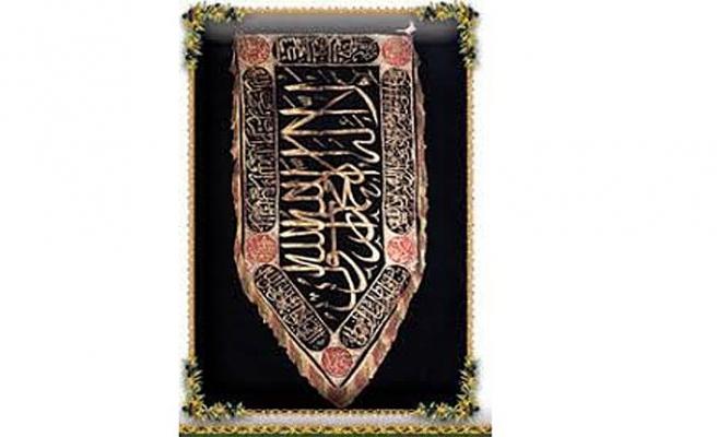 Malazgirt için İslam Dünyası dua etmişti