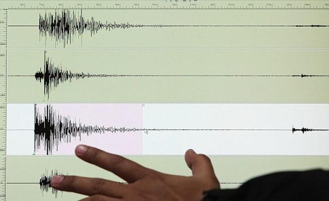 Ermenistan'da 4,7 büyüklüğünde deprem