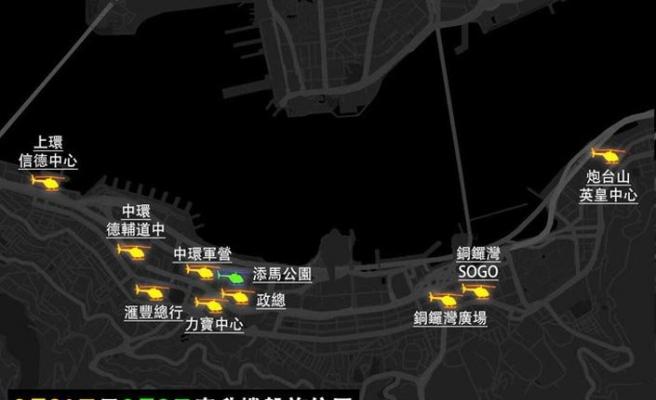 Hong Kong polisi floresan tozu ile yakalayacak