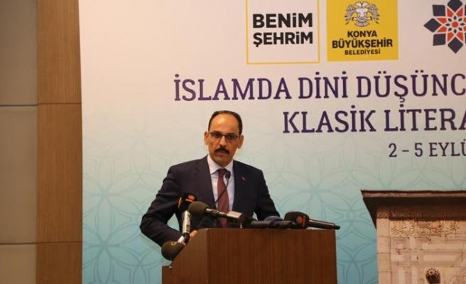 İslam'da Dini Düşüncenin Teşekkülü Üzerine Klasik Literatür Okumaları