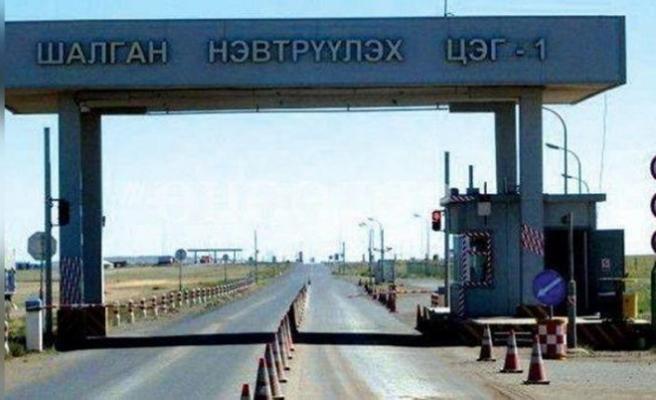 Çin, Moğolistan ile sınır noktalarını kapatacak