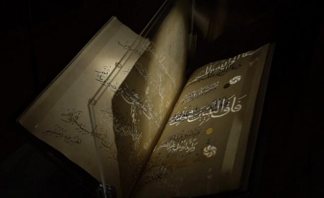 İslami güzel yazı sanatı hüsn-i hat dünyaya tanıtılacak