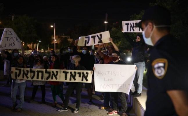 Filistinli otizmli gencin şehit edilmesi protesto edildi