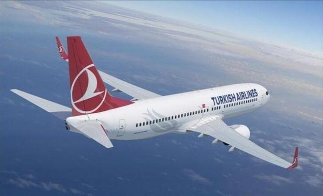 İran ve Afganistan'a uçuşlar askıya alındı