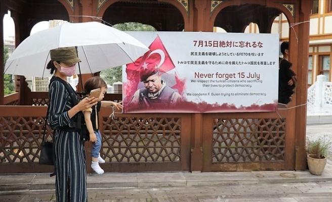 Tokyo Camisi'nde 15 Temmuz şehitleri için mukabele okundu