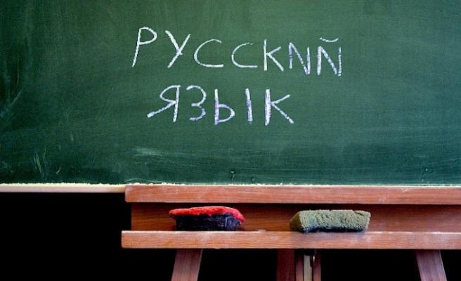 Rusya bu yıl Özbekistan'a 30 Rusça öğretmen gönderecek