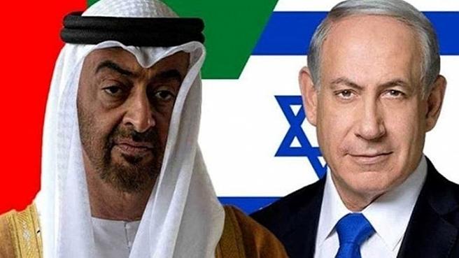 BAE petrolünün İsrail üzerinden Batı pazarına taşınması için plan