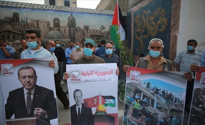 Gazze'de İzmir depremi için Türkiye'ye dayanışma gösterisi düzenlendi