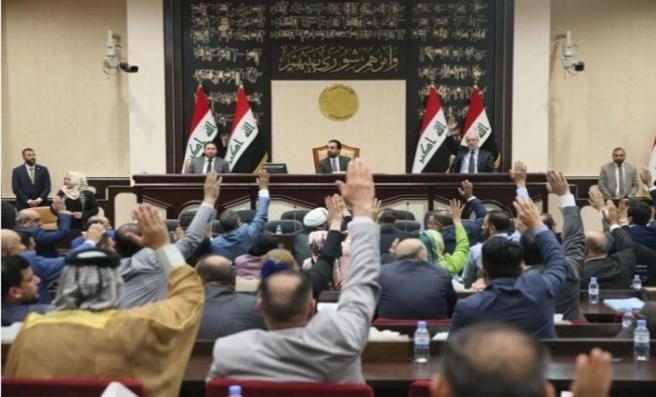 Irak'ta borçlanma yasası onaylandı