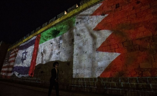 Kudüs'te İsrail, ABD, Bahreyn üçlü toplantısı 18 Kasım'da