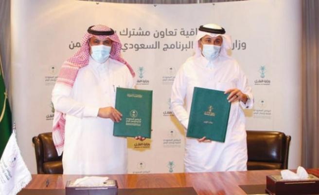 Suudi Arabistan ve Yemen arasında mutabakat zaptı imzalandı