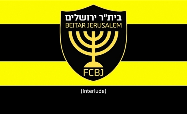 İsrail'in en ırkçı kulübüne BAE'den ortak!