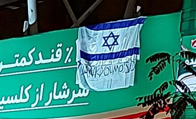 Tahran ilginç görüntü! Mossad yazıp İsrail bayrağı açtılar