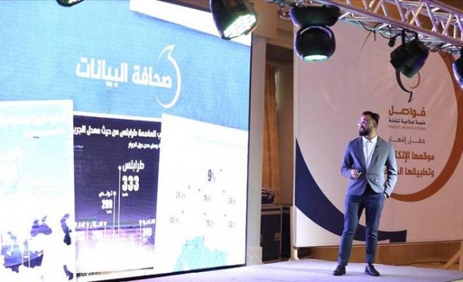 Fawasel Libya'nın tamamına hitap etmeyi hedefliyor
