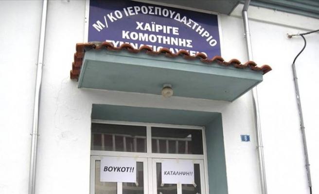 Yunanistan'ın kanuna aykırı atama yapmasına tepki