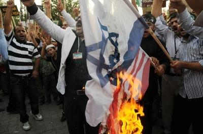 Şırnak'ta ABD ve İsrail'e öfke