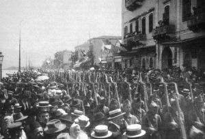 Bağımsızlık Savaşı İzmir'in işgali ile başladı