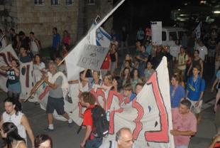 İsrail'de gösteriler büyüyor