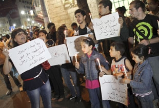 Lazkiye saldırısına Ramallah'ta protesto