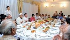 Otunbayeva'dan iftar daveti