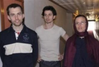 İran'dan ABD vatadaşlarına 8'er yıl hapis