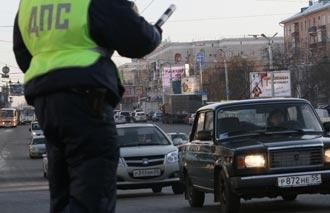 Rusya'da polise suçüstü