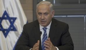 İsrail, Şimdi de Hizbullah'ı suçladı