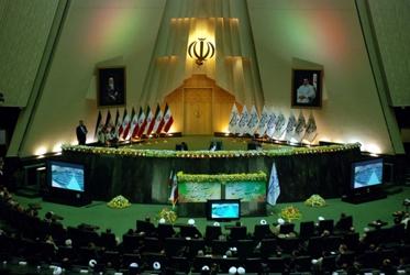 İran'dan Suriye'ye destek bildirisi