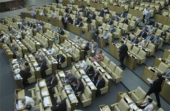 Rusya'da interneti sınırlayan yasa kabul edildi