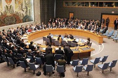 Güvenlik Konseyi reformu ve Türkiye/ Selman Öğüt