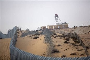 Hamas'tan Mısır'ın suçlamalarına sert tepki