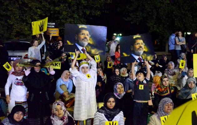 Kayseri'den Mısır ve Suriye halkına destek