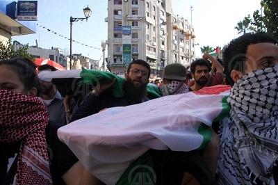 Ramallah'ta İsrail protestosuna izin verilmedi