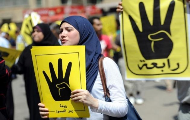 Mısır'daki son gösterilerden kareler