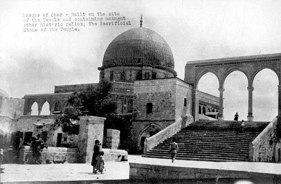 Kubbet-üs Sahra'nın 100 yıl önceki fotoğrafları