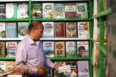 Tunus'ta Kitap Fuarı açıldı
