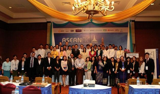 Myanmar ASEAN'ın yeni dönem başkanı oluyor