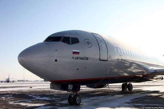 Rusya uçağına 'Aytmatov' ismini verdi