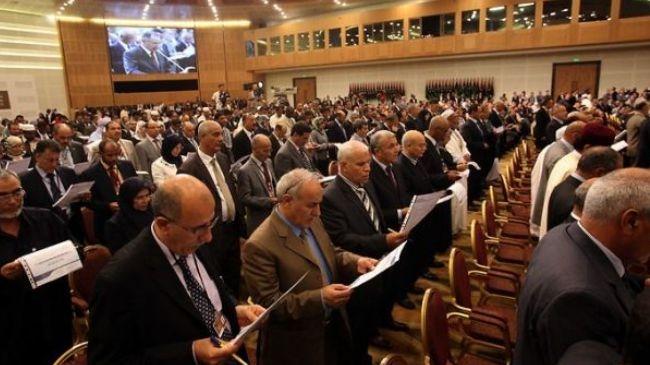 Libya'da kanallara yayın yasağı