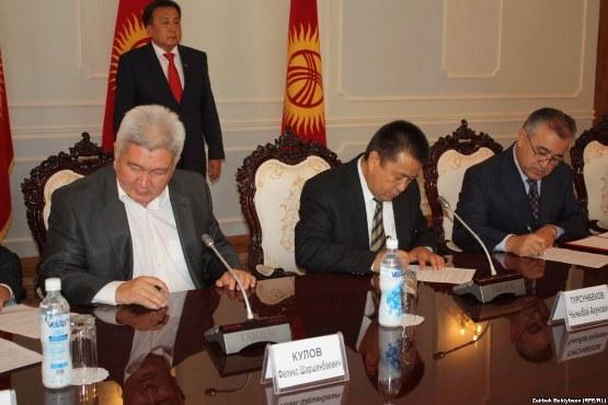 Kırgızistan değişimin eşiğinde