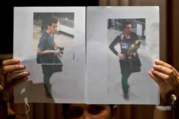 Kayıp uçağa çalıntı pasaportla binenlerin kimliği açıklandı