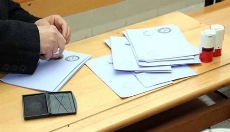 MHP itiraz etti, AK Parti kazandı