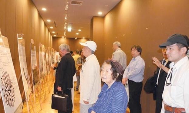 Japonya'da İslam Sanatları Sergisi