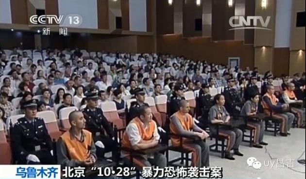 Çin'in Uygurları yargılama usulü kendi mevzuatına da aykırı