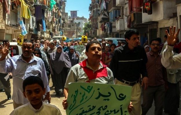 Mısır'da 'Sisi' protestosu gösterilerinde 4 kişi öldü