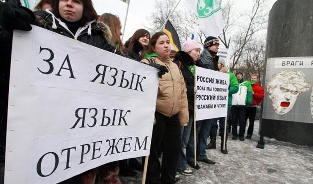 Rusya yabancı kelime kullanımını yasaklıyor