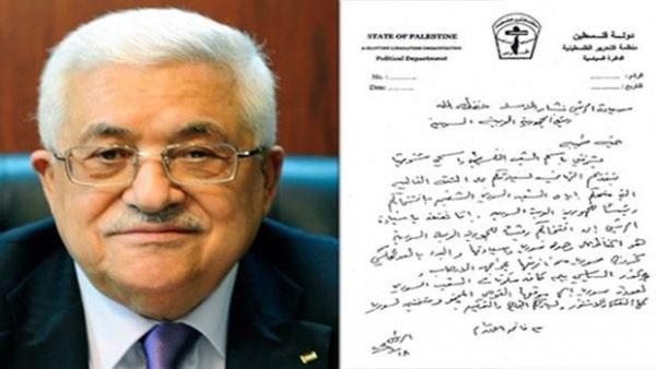 Abbas, seçimleri kazanan Esad'ı tebrik etti
