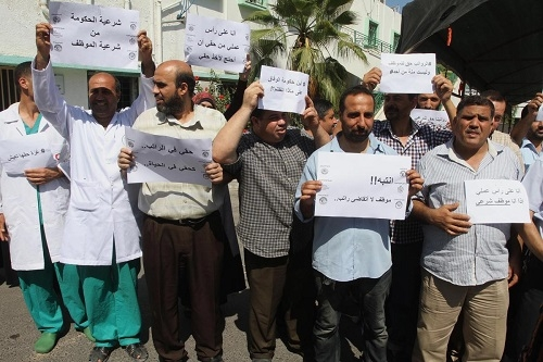Gazze'de 'maaş krizi' protestosu