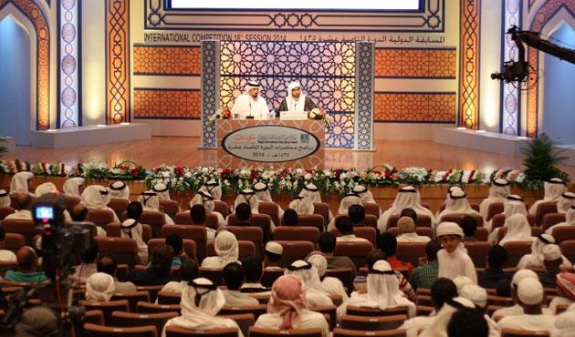 Dubai Uluslararası Kuran-ı Kerim Yarışması