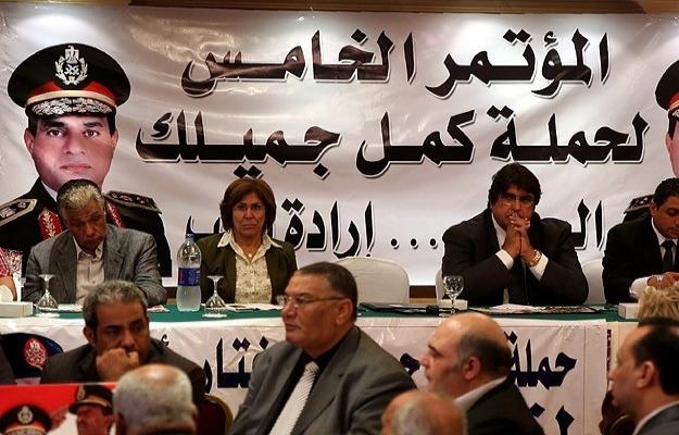 Mısır'da '30 Haziran Cephesi' bölünüyor